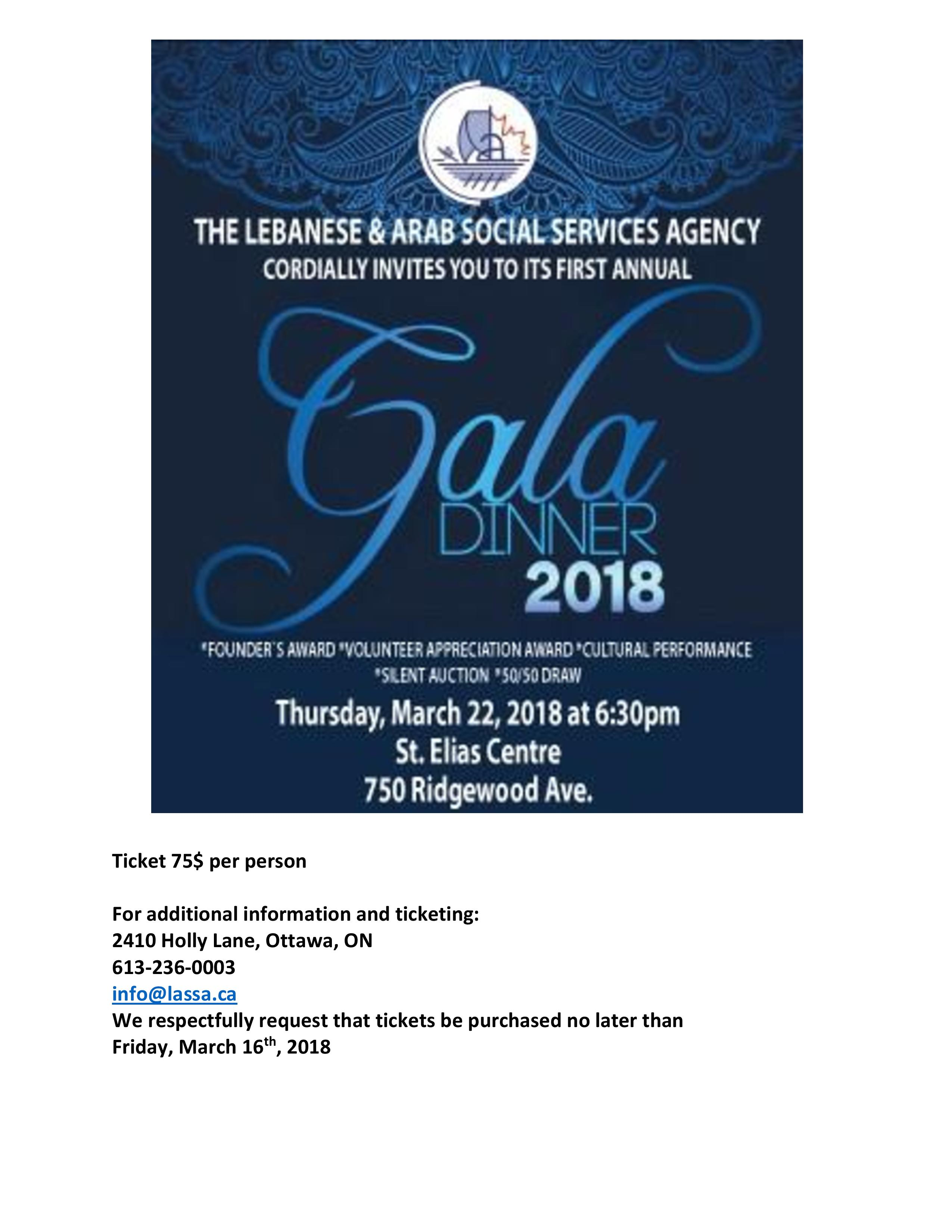 First Annual Gala Dinner @ Saint Elias Banquet Centre | Ottawa | Ontario | Canada