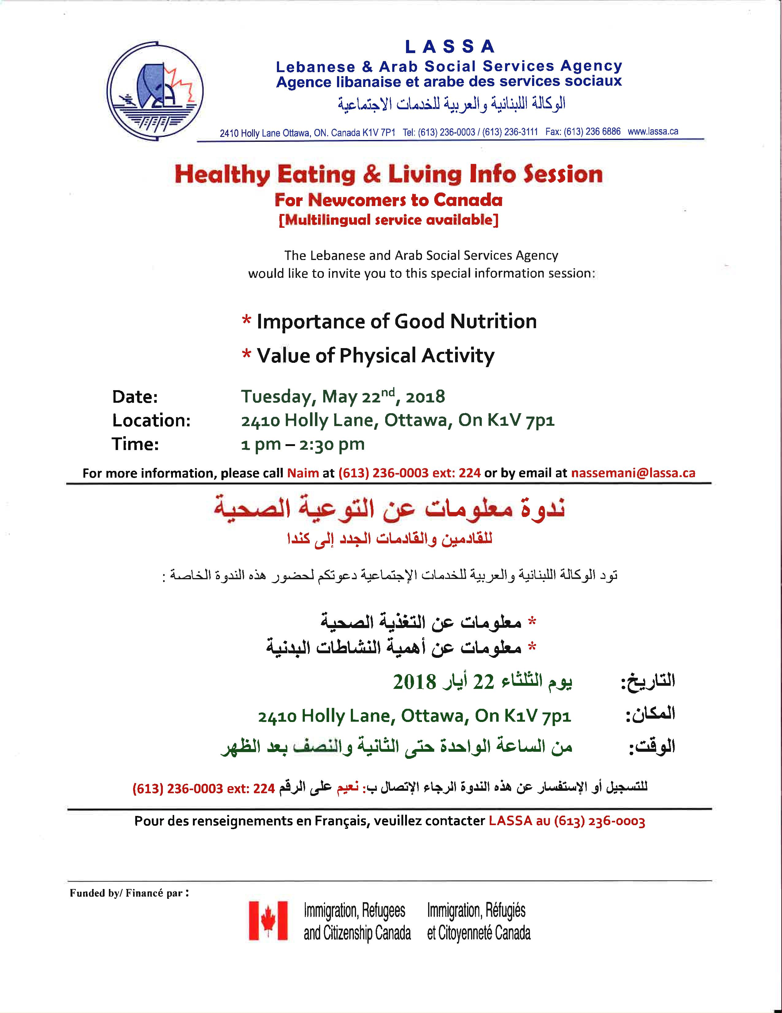 Healthy Eating & Living Info Session @ LASSA | Ottawa | Ontario | Canada