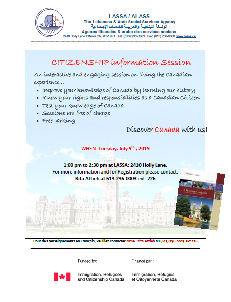 Citizenship Information Session @ LASSA