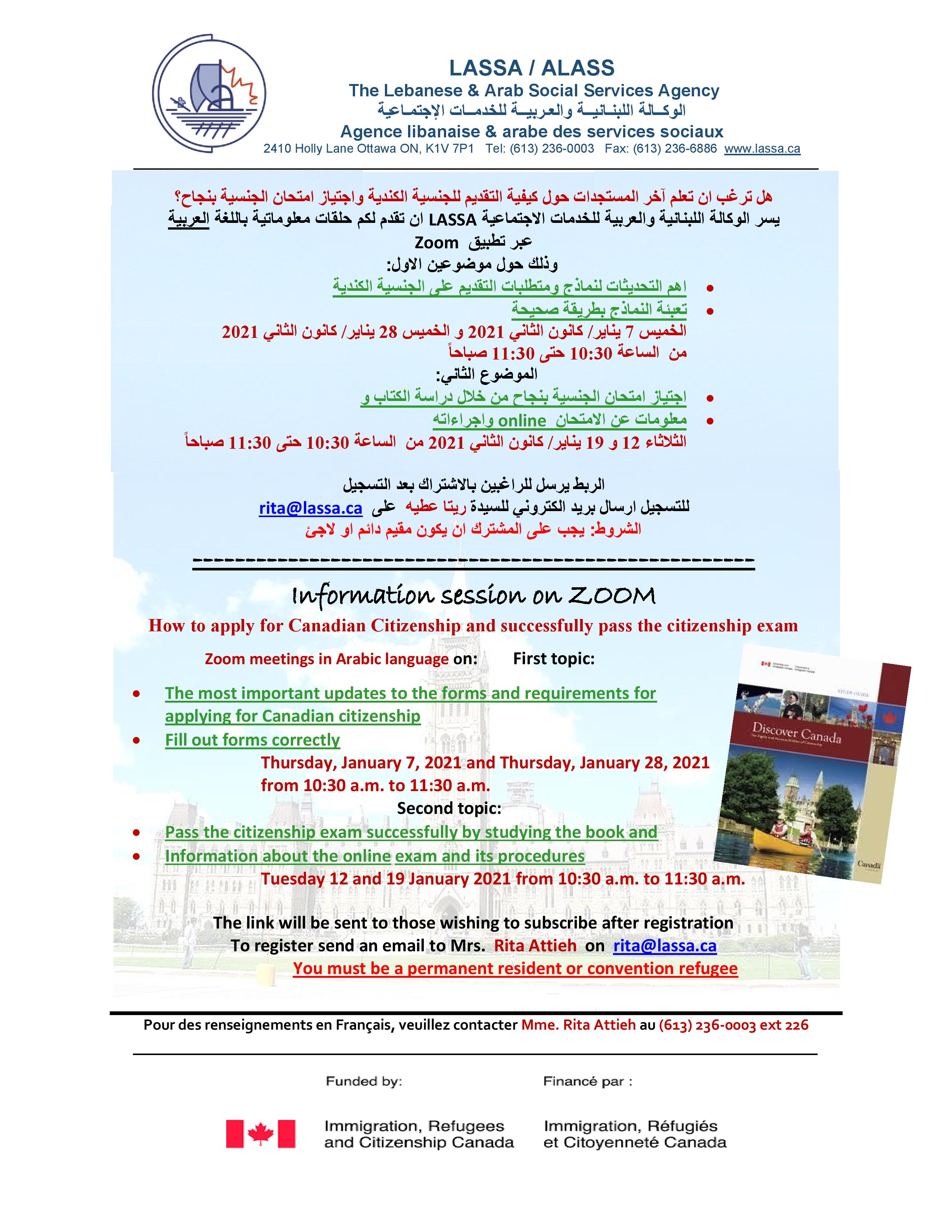Citizenship-info-sessions-page-001